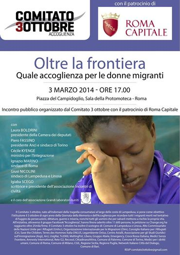 oltre_frontiere